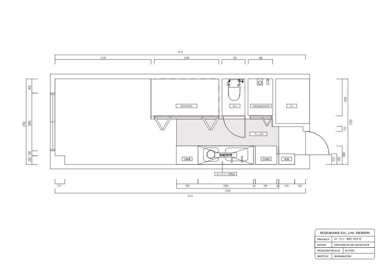リノベーション施工販売例    ~1ROOM、2.5mの天井高にロフトを造る~